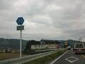 熊本県道29号荒尾南関線