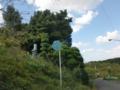 福岡県道419号夏吉直方線