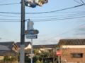 福岡県道226号山内吉富線