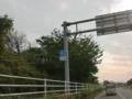 福岡県道61号小倉中間線