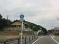 佐賀県道317号納所入野線