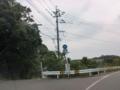 佐賀県道217号星賀港線