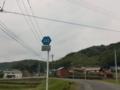 佐賀県道342号筒井万賀里川線
