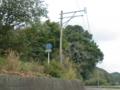 佐賀県道47号肥前呼子線