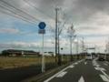 佐賀県道・福岡県道133号坊所城島線