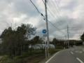 熊本県道196号鹿本松尾線