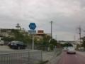 沖縄県道240号南風原与那原線