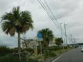 沖縄県道241号宜野湾南風原線