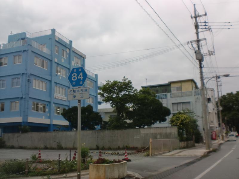 沖縄県道84号名護本部線