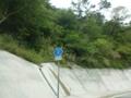 沖縄県道2号線