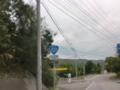 国道331号線