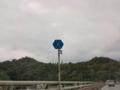 沖縄県道9号線