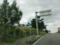 沖縄県道247号古宇利屋我地線