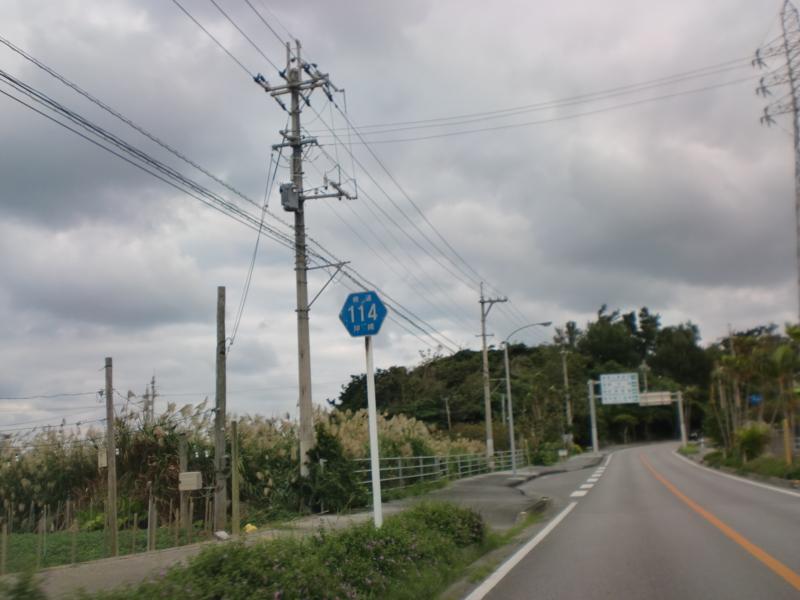 沖縄県道114号線