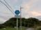 沖縄県道10号伊計平良川線