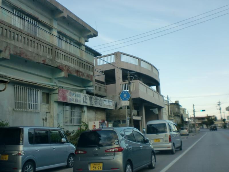 沖縄県道8号線