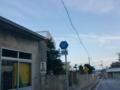 沖縄県道37号線