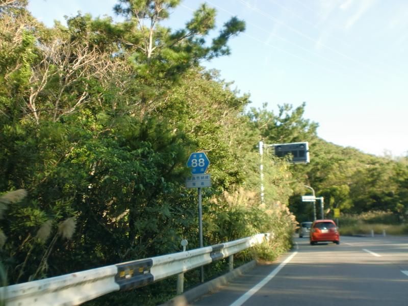 沖縄県道88号屋嘉恩納線