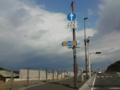 福岡県道224号芦屋港線