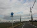 福岡県道771号谷垣徳益線