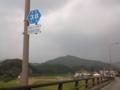 佐賀県道38号相知山内線