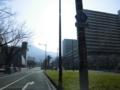 福岡県道216号八幡停車場線