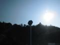 福岡県道475号室木直方線