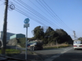 福岡県道472号直方鞍手線