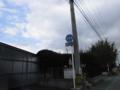 福岡県道444号豆田稲築線