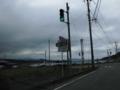 福岡県道440号宮小路中益線