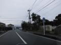 福岡県道746号竹野志塚島線
