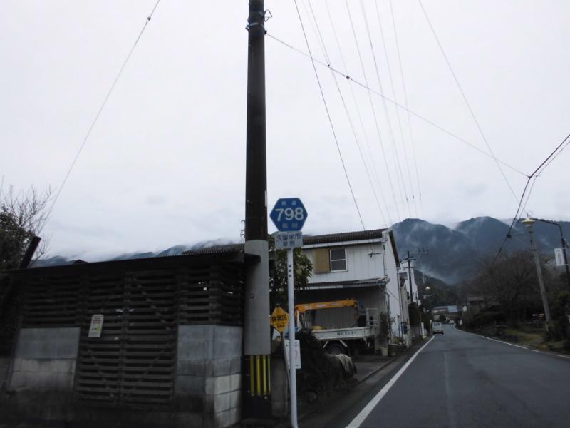 福岡県道798号北川内草野線