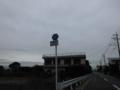 福岡県道742号蜷川草野線