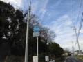 福岡県道754号武島白口線