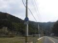福岡県道258号呼野道原徳吉線