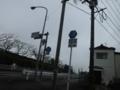 大分県道527号豊前長洲停車場線