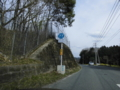 福岡県道77号筑紫野三輪線