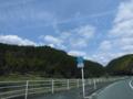 福岡県道・熊本県道13号黒木鹿北線