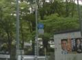 香川県道30号塩江屋島西線