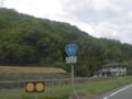 国道193号線