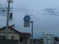 香川県道22号善通寺綾歌線