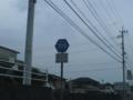 香川県道156号西植田高松線