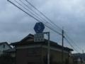 香川県道・徳島県道3号志度山川線