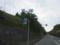 香川県道132号田面入野山線
