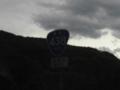 国道438号線