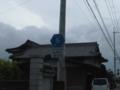 香川県道・徳島県道5号観音寺池田線