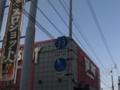 香川県道33号高松善通寺線