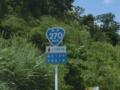 国道270号線