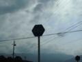 福岡県道462号黒丸竹原線