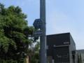 福岡県道722号荒木停車場線